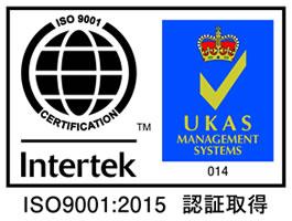 ISO9001:2015 認証取得